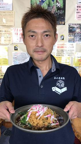 本田 昌宏さん